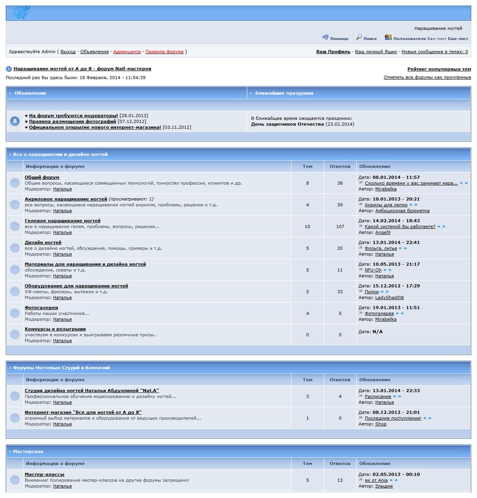 Рейтинг хостингов сайтов с форумом как сделать макрос для сайта